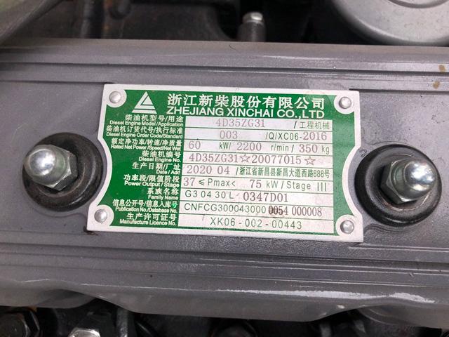 Động cơ XINCHAI trên xe nâng dầu 5 tấn