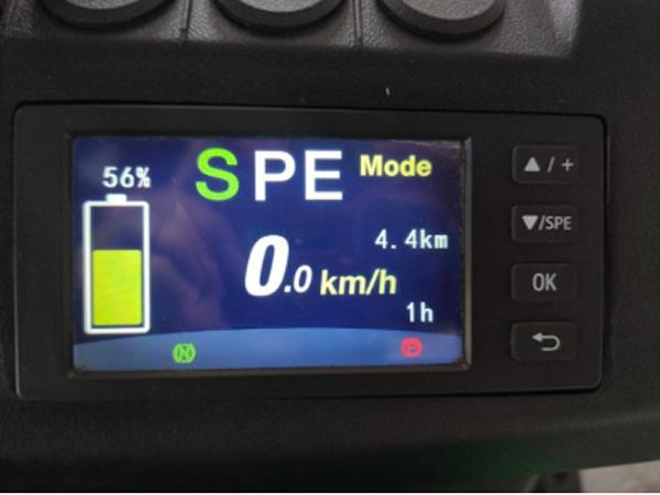 Màn hình hiển thị của xe nâng điện 2 tấn dòng AE HangCha